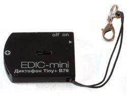 Mini Dictaphone Espion